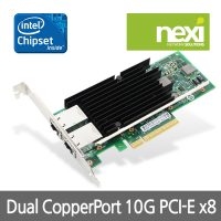 Intel X540-T2 Based PCI-E x8 듀얼 10G 랜카드